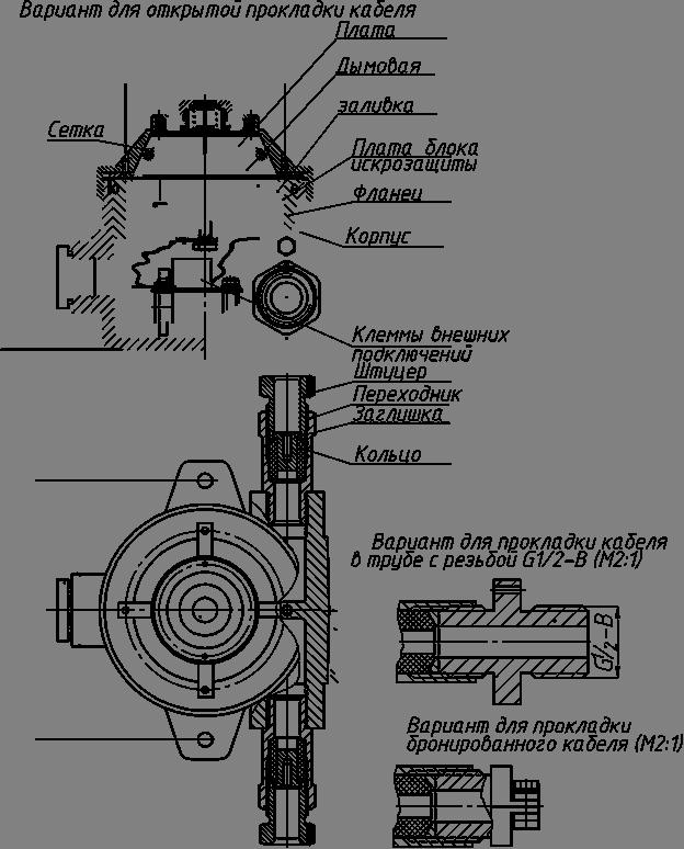 извещателя ИП212-1В-Н в