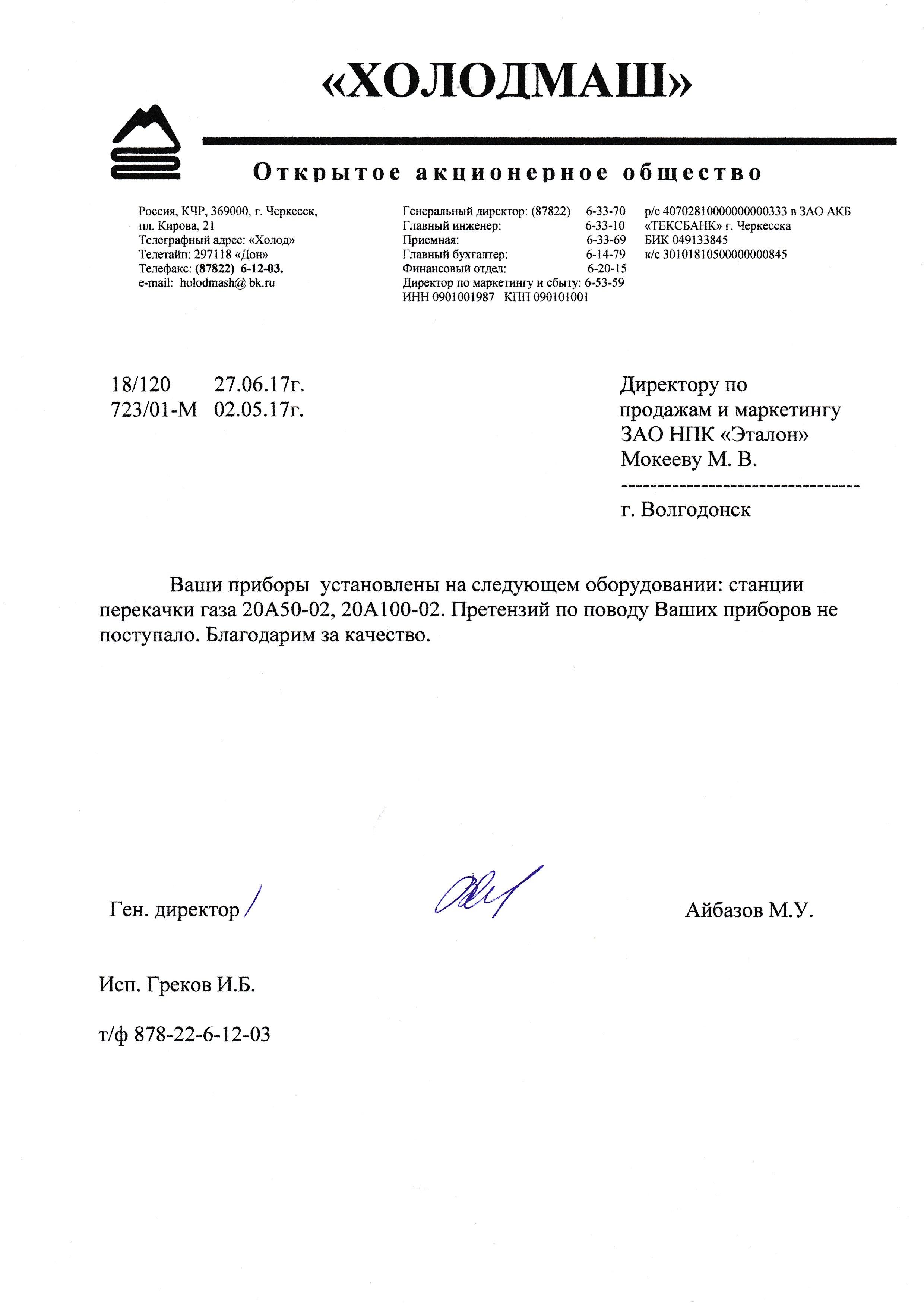 9yanvarya_mini
