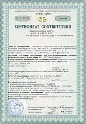 Аврал-1В-Вн